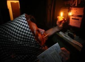 Жители 13 новочеркасских улиц останутся без электроэнергии на целый день