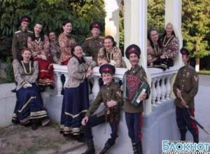 Новочеркасский казачий ансамбль выступил на радио в Швеции