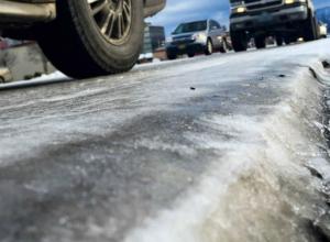 МЧС предупреждает об ограничениях в движении автотранспорта в Ростовской области