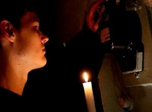 Сотни новочеркасцев остались без электроэнергии из-за аварии на подстанции