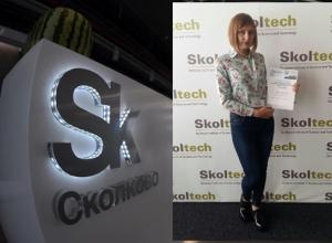 Доклад новочеркасской ученой отметили на международной конференции в Сколково