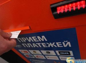В Новочеркасске двое мошенников убедили женщин пополнить счет их телефона на 20 тысяч рублей