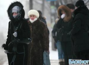 В Новочеркасске ежедневно за медицинской помощью обращается 3-4 обмороженных человека
