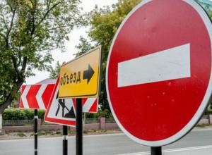 Схема выезда из Новочеркасска в Ростов поменялась из-за ремонта дороги
