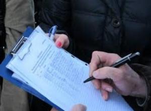 В Новочеркасске прошел пикет против ювенальных законов
