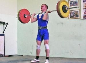 Тяжелоатлеты из Новочеркасска выиграли золотую и серебряную медали на чемпионате ЮФО