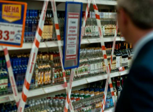 Администрация Новочеркасска запретила магазинам торговать алкоголем в день выпускных
