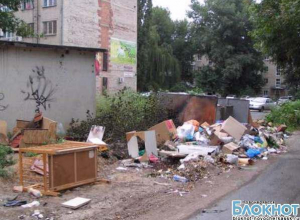 В Новочеркасске устанавливают бункеры для габаритного мусора