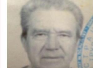 Пропавший пенсионер с потерями памяти найден в Новочеркасске