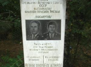 Календарь: 39 лет назад под Новочеркасском расстреляли сотрудников ГАИ