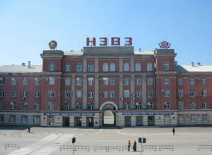 Сотрудников главного завода Новочеркасска НЭВЗ на месяц отправят в корпоративный отпуск