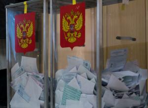 На выборах в Заксобрание Ростовской области в Новочеркасске победу одержала КПРФ