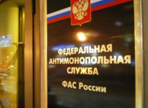 ФАС предупредила энергетиков о возможном нарушении законодательства в Новочеркасске