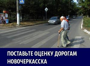 «Переход смерти» оказался главной проблемой дорог в Новочеркасске: Итоги 2016 года