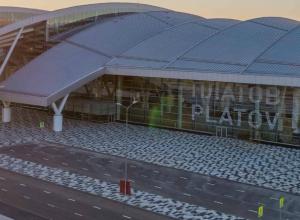 Аэрополис с логистическим центром появится под Новочеркасском