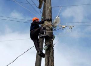 Жители 17 улиц Новочеркасска останутся без света в связи с ремонтом линий электропередач