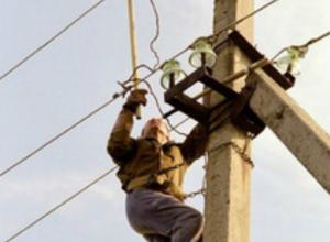 Последний день рабочей недели пройдет без электричества для многих новочеркасцев