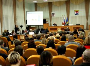 В Новочеркасске прошли слушания по бюджету на 2018 год