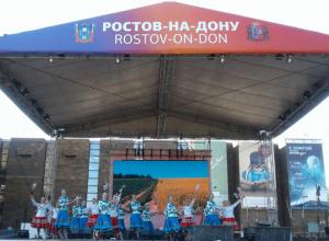 Творческие коллективы Новочеркасска выступают в культурной программе ЧМ-2018