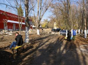 Жители Новочеркасска выбрали территорию для благоустройства