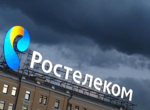 Оператор кабельного ТВ «Лидер» задолжал «Ростелекому» 7 млн рублей в Новочеркасске