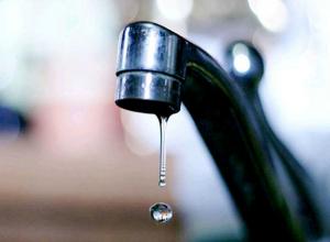 Изменилось время отключения воды в микрорайоне Донском