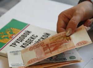Администрация Новочеркасска задолжала бюджетникам 18 миллионов рублей зарплаты