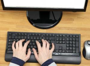 Администрация Новочеркасска выделила около двух миллионов рублей на компьютерную технику