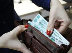 683 тысячи рублей заработала за год глава отдела эстетики городской среды Новочеркасска