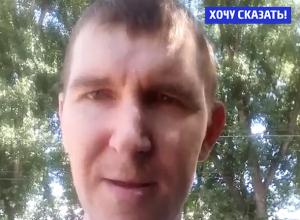 Запутанная организация дорожного движения мешает автомобилистам Новочеркасска, - Алексей Радюк