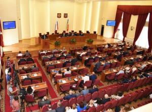 Только два депутата ЗС от Новочеркасска проголосовали против повышения пенсионного возраста