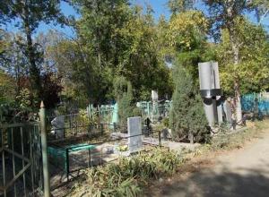 Старое новочеркасское кладбище на улице Бабушкина решили вновь активизировать