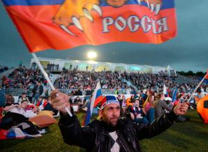 Фан-зоны для любителей футбола появятся в Новочеркасске на время ЧМ-2018