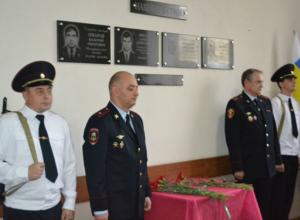 В Новочеркасске почтили память погибших «при исполнении» сотрудников вневедомственной охраны