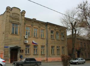 Жители Новочеркасска смогут попасть на личный прием к заместителю руководителя следственного управления СКР по Ростовской области