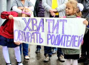 Поборы с родителей устроили в детском саду №7 Новочеркасска