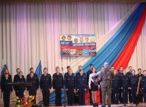Новочеркасск примет участие во всероссийском праздновании 90-летнего юбилея ДОСААФ