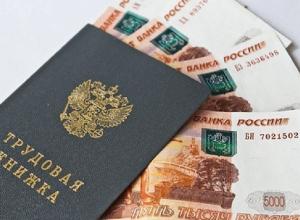 Власти Новочеркасска выплатили 15 миллионов рублей задолженности по заработной плате
