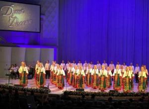 Казачий ансамбль «Любо» из Новочеркасска получил премию правительства России