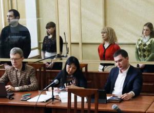 Виновными в десяти жестоких убийствах признал суд присяжных «банду амазонок»