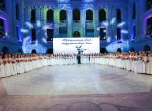 Потрясающе красивый губернаторский бал в Новочеркасске удивил своей масштабностью
