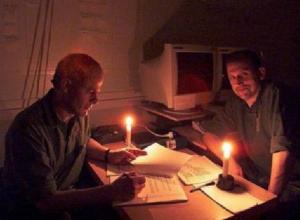 Жители тридцати четырех улиц Новочеркасска останутся на день без электричества
