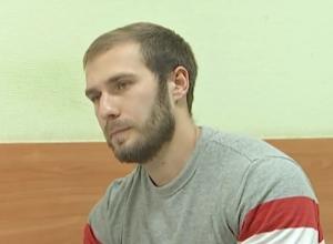 Сбившего Юрия Карпова из Новочеркасска водителя доставили в страну и допросили