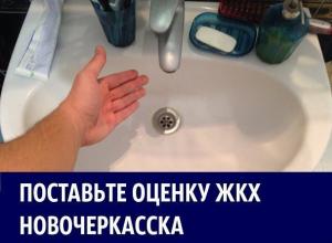 Отключение горячей воды за долги стало наиболее резонансной проблемой ЖКХ Новочеркасска: Итоги 2016 года
