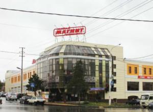 ТЦ и кинотеатр Новочеркасска проверят на безопасность, после кемеровской трагедии