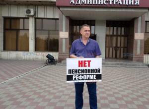 К одиночным пикетам против повышения пенсионного возраста присоединился новочеркасский депутат