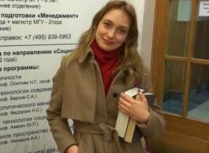 Новочеркасская студентка выиграла международную универсиаду по социологии
