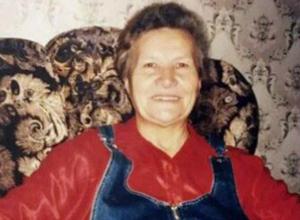 Худощавую пенсионерку в темно-синей юбке разыскивают в Ростовской области