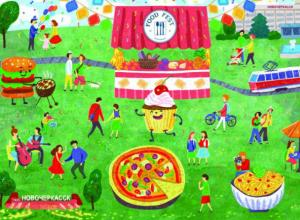 Новочеркасцев ждет фестиваль уличной еды