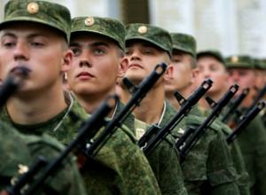 210 жителей Новочеркасска отправятся на военную службу в рамках весеннего призыва